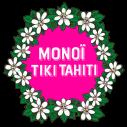 Manufacturer - MONOI TIKI TAHITI
